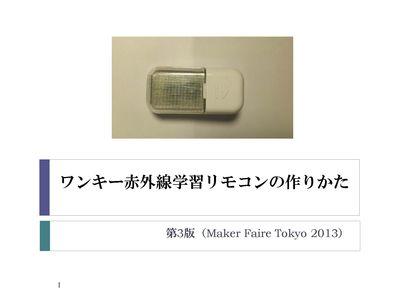 pdftop01.jpg